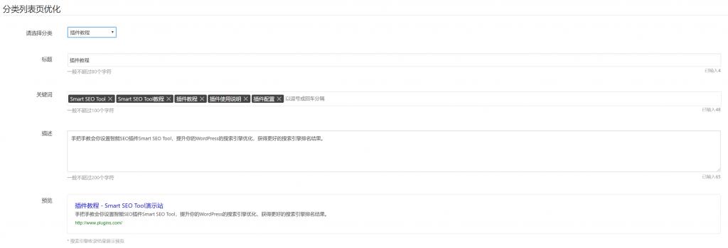 screenshot-2-5-1024x350